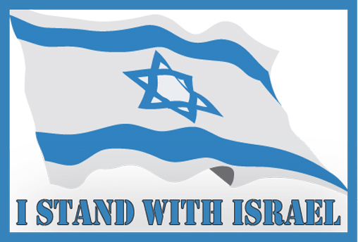 i_stand_with_israel